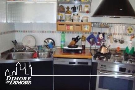 Квартира в Вербания Палланце